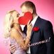 Пара Нормальных - Love Is