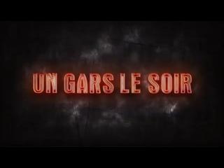 Забавный кусочек из передачи  Un gars le...субтитры) (360p).mp4