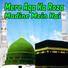 Amna khursheed