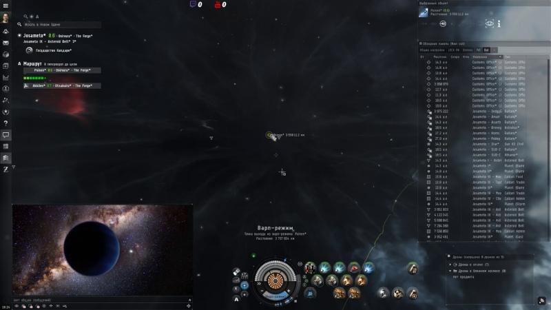 EVE Online 81 PvE Триглавы Империя на Альфе