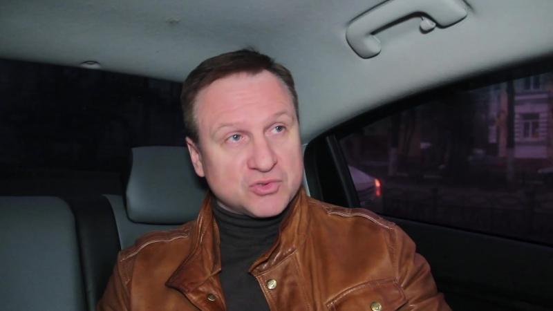 Разговор в такси Ситимобил с Александром Седухиным про бизнес, путешествия, спорт и семью