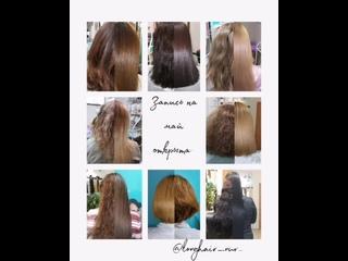 Студия волос longhair_nur_am приглашает на процедуры по уходу за волосами: ботокс, кератин, нанопластика, полировка секущихся ко