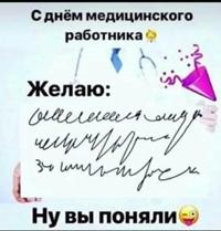 Анна Баранова фото №7