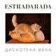ESTRADARADA - My Way