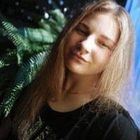 Валерия Тычко