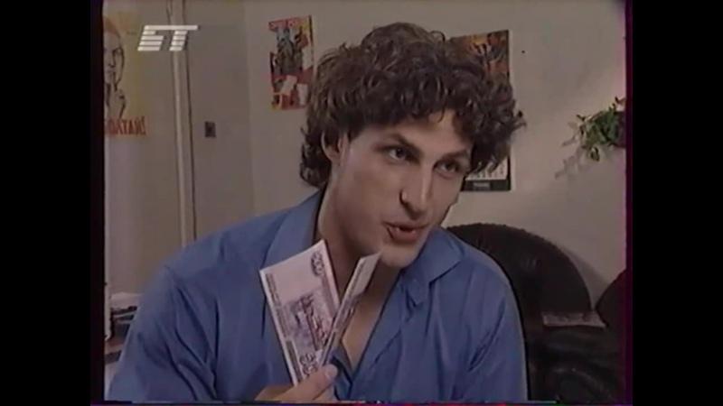 т с Агентство НЛС 2 БТ 29 10 2003 3 серия