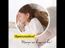 Видео от Офтальмологическая клиника Кругозор, г. Москва