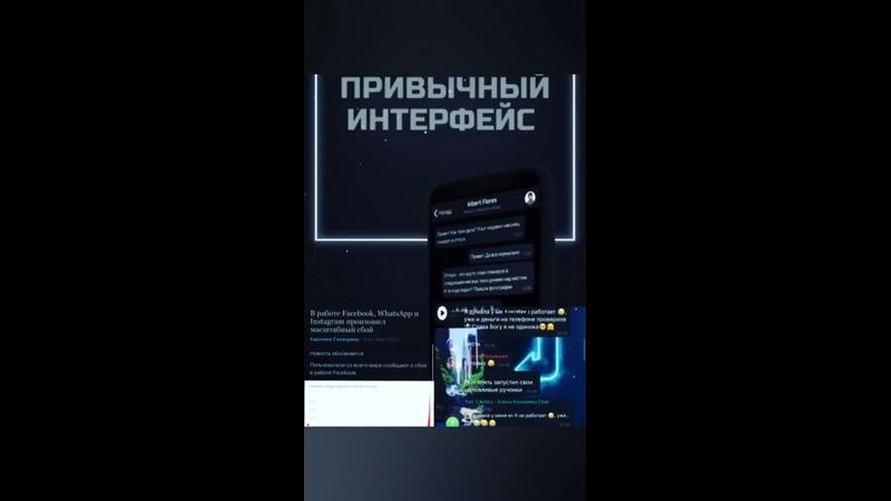 Видео от Андрея Соколова