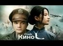 Китайская вдова 2017, Китай, Дания история, мелодрама, военный mvo смотреть фильм/кино/трейлер онлайн КиноСпайс HD