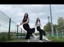 Видео от Дианы Мухаметзяновой