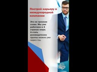 Video by Риэлтор Тольятти Шарафиев Дамир
