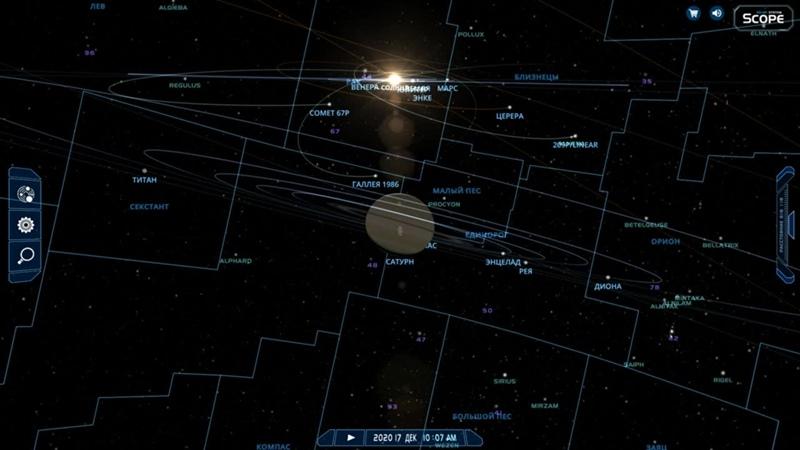 Великое противостояние соединение Юпитера и Сатурна 21 декабря 2020 и путешествие к этим планетам и за грань нашей галактики 👽