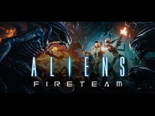 Пришельцы: Огненная группа Трейлер -  Aliens: Fireteam Trailer