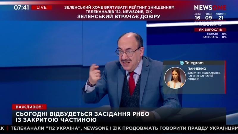 Кацман государственные органы Украины призваны только к репрессиям и закрытию т
