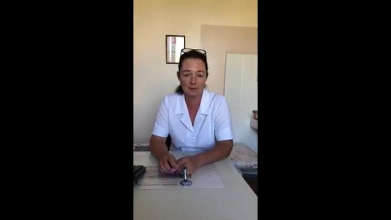 Марія Сахно потребує допомоги нашамріяздоровамарія