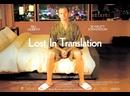 Трудности перевода 2003 Трейлер