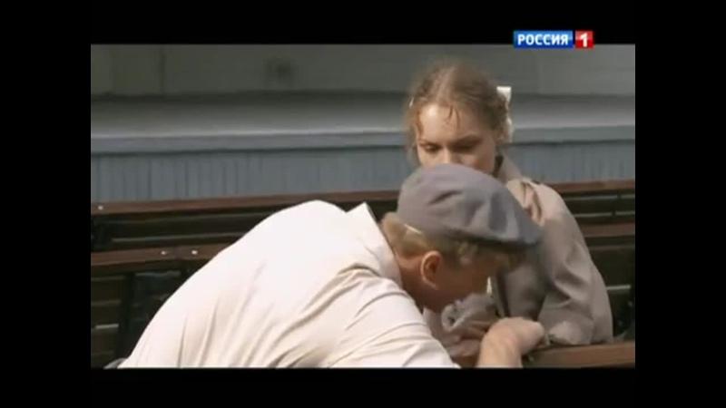 Бедные родственники Серия 3 2012 @ Русские сериалы