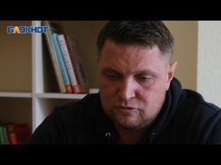 Видео от Блокнот Воронеж(Новости Воронежа)