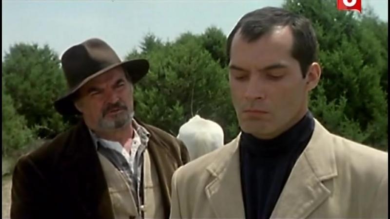 Блистательные Азераки тв сериал серия 7 Le grand Batre 1997 режиссер Лоран Сарселе