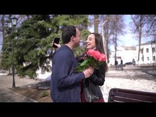 Предсвадебное видео - Марина и Иван Судины