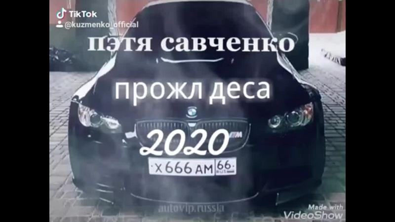 VLAHO прожелэ деса 2020