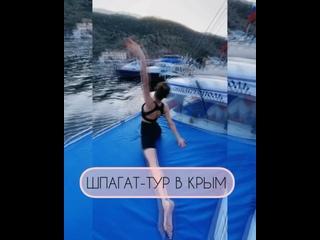 Видео от Wom Stretching  Растяжка-стрейчинг Донецк