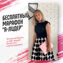 Наталья Кизян фотография #9