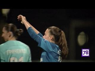 Футболистки «Зенита» благодарят болельщиков за поддержку
