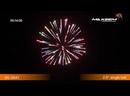 Фестивальные шары VS-0047