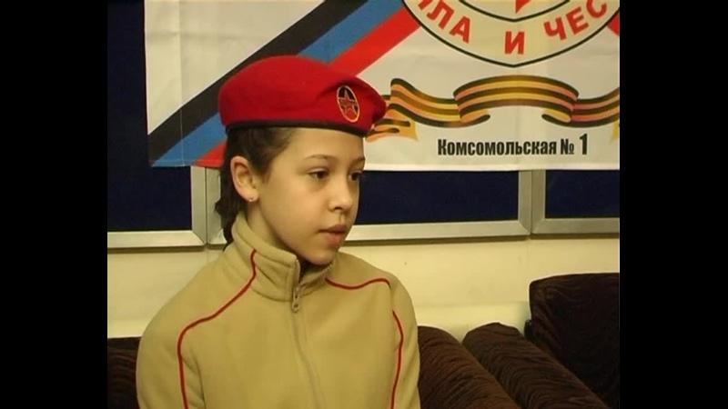 Ребята из ВПСК Спартак г Комсомольское заняли первое место в конкурсе