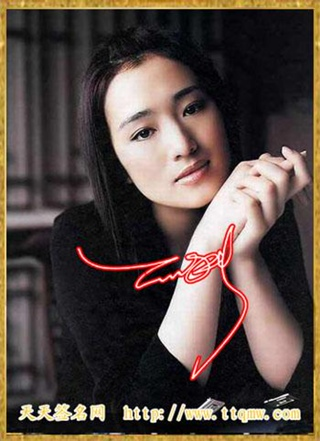 FAO - News Article: Gong Li tells fans to get mad and join