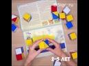 Кубики «Сложи узор»
