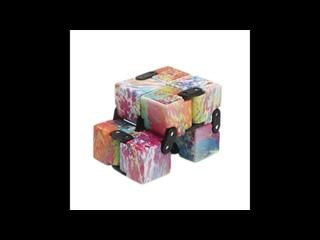 Кубик-антистресс Infinity Square заказать по почте наложенным платежом недорого интернет магазин