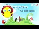 Благочестивый Цыпленок ✦ 🐥🐤🐣 ✦ Il Pulcino Pio ✦ 🐣🐤🐥 ✦