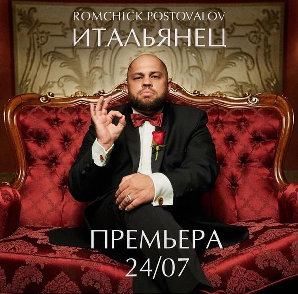Сергей Ершов -  #12