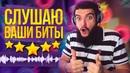 Савченков Иван | Ростов-на-Дону | 20