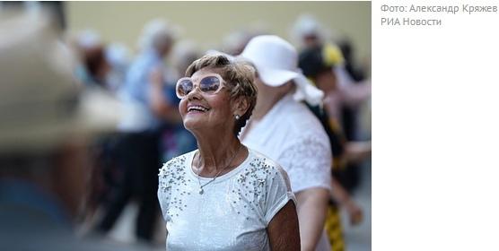 В России победили болезнь Альцгеймера