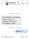Барецкий Стас   Москва   17