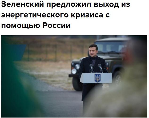 """Киев готов предложить """"Газпрому"""" скидку в 50% на дополнительный транзит газа в Е..."""