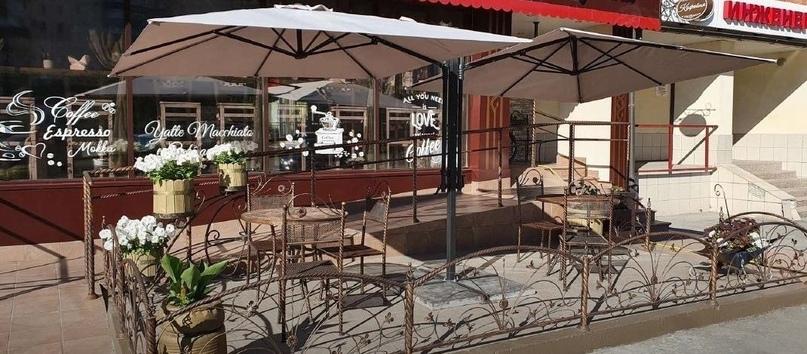 Зонт на 2 стола. Кованные столы и стулья. | Объявления Орска и Новотроицка №28931