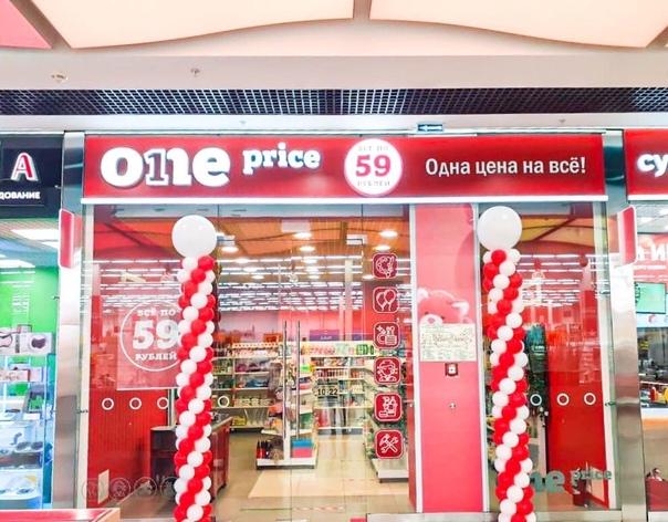 1 Price Магазин