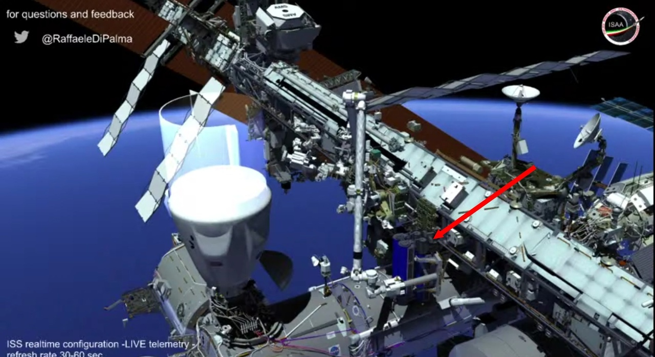 Извлечённые массивы солнечных панелей, 3D-симуляция