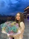 Анастасия Чередникова