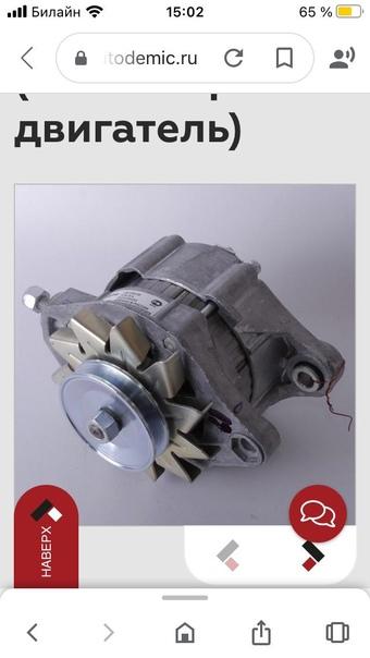 Продам карбюратор 1500 генератор 1000 трамлер1000 ...
