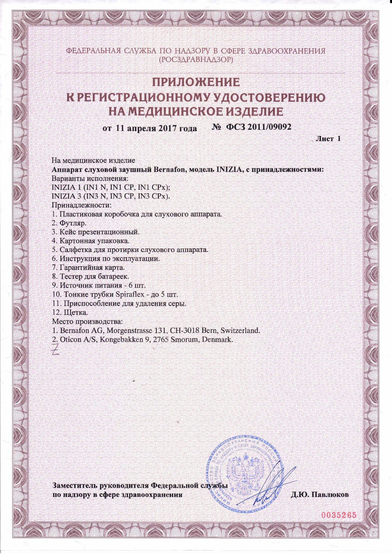 I1Fc4tHzjo0.jpg?size=1526x2160&quality=96&proxy=1&sign=1969bbb7c8696094d9bb59e4d6b692fc&type=album