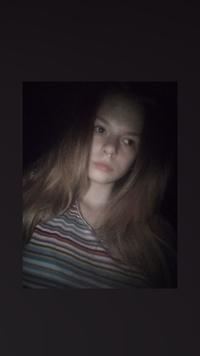 фото из альбома Даши Романовой №16