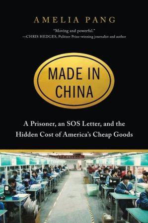 Made in China - Amelia Pang