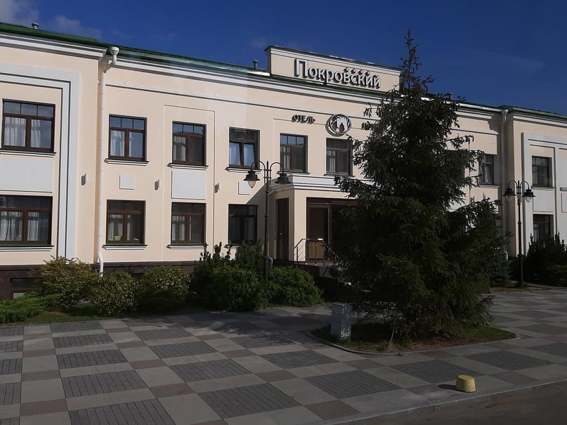 Отель «Покровский» (4*) Псков, ул. Кузнецкая, 2