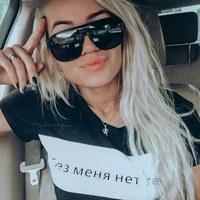 Sofiya Rudchenko