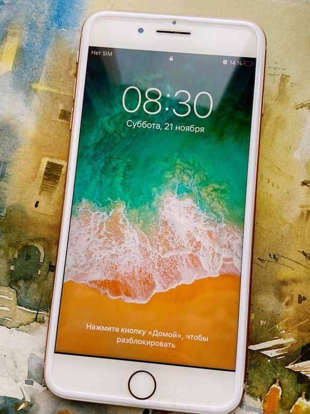 Продаю iPhone 8 Plus 64 GOLD  Возможна продажа в   Объявления Орска и Новотроицка №12152